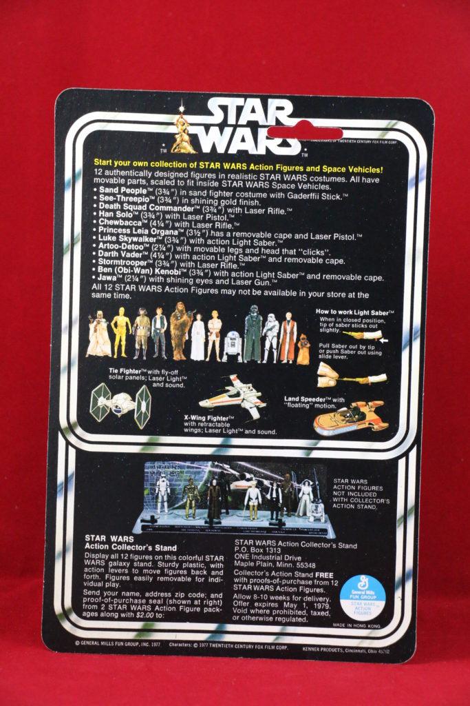 Kenner Star Wars R2-D2 12 Back C Back